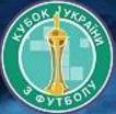 Logotip Kubka Ukrainy po futbolu