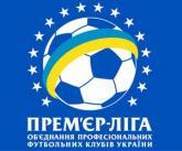 Logotip UPL