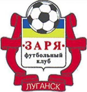 Zarya_Lugansk